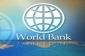 Banco Mundial 1